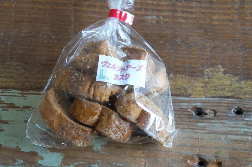 ふんわり柔らかパンが大人気!けやき通りにあるベル(BELL)パン