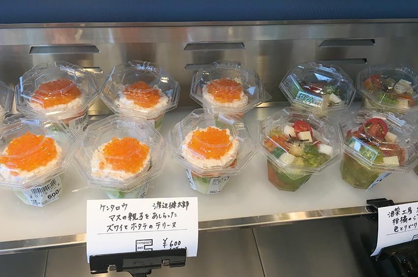 コンパクトデリトヤマお惣菜