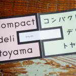 コンパクトデリトヤマ